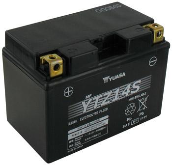 Batterie 12V YTZ14S YUASA GEL (Prête à monter)