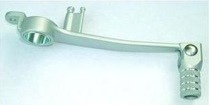 Pedale de Frein Suzuki 600 GSXR 2006-2009 / 750 GSXR 2006-2008 / 1000 GSXR 2005-2008